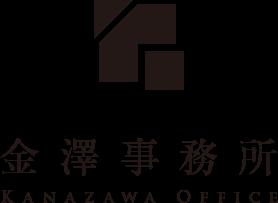 金澤事務所ロゴ